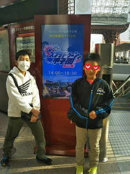 18-12-01-472_photo.jpg